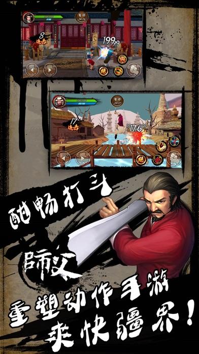 3D 热血拳霸-(王者归来 御姐绝杀) screenshot two