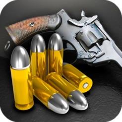 bruitage arme gratuit
