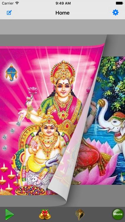 Laxmi Mantra : 3D App by Mukund Prasad