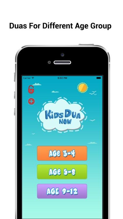 Kids Dua Now - Daily Islamic Duas for Kids of Age 3-12