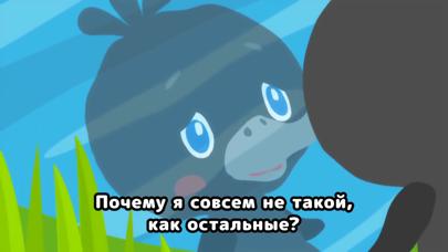 【無料版】えほんであそぼ!じゃじゃじゃじゃん(ロシア語)のおすすめ画像4