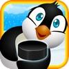 エアホッケーのペンギン:氷の上で遊び心の鳥