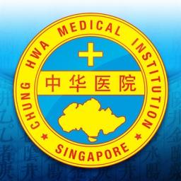 Chung Hwa Medical (中华医院)