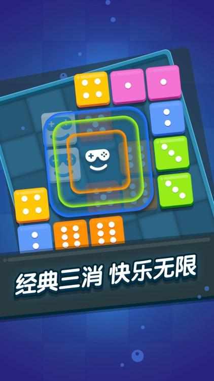 合并游戏大全—最有挑战的三消益智游戏 虐心的免费手机小游戏