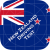 New Zealand Driving Test Preparation NZTA - NZ Theory Driving Test for Car, Motorcycle, Heavy Vehicle - 400 Questions