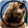 野生のクマのハンター2016:ジャングルの獣の狩猟シミュレーション3D:フル楽しい無料ゲーム