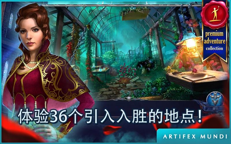 恐怖传奇3:黑暗之城 (Full)