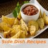 200+ Side Dish Recipes