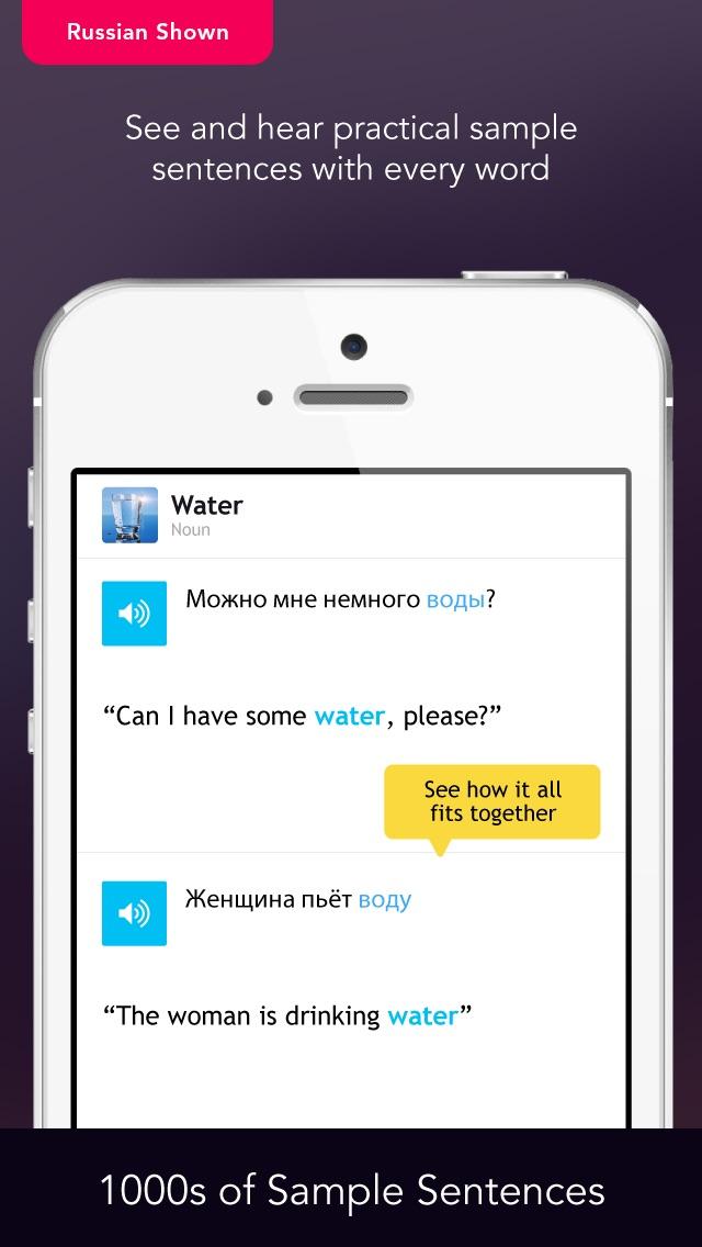 Learn Swahili - WordPower screenshot four