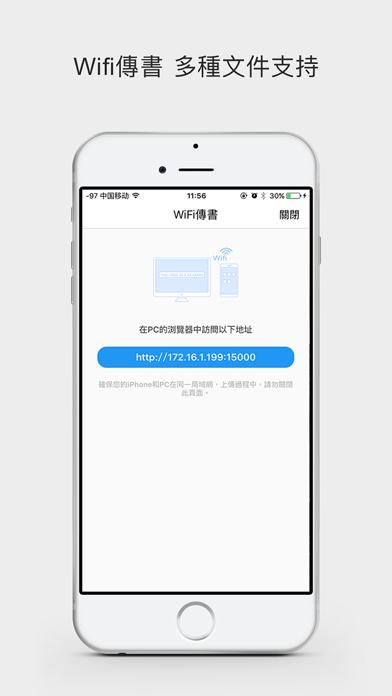 iReader-现代言情小说合集屏幕截圖3