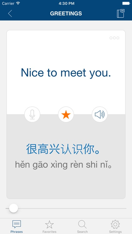 Learn Mandarin Chinese Pro screenshot-2