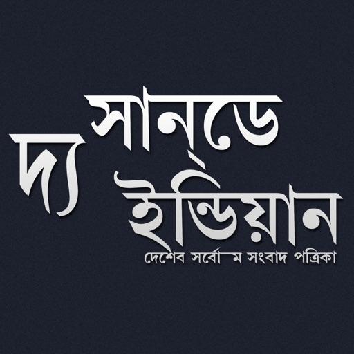 The Sunday Indian Bangla