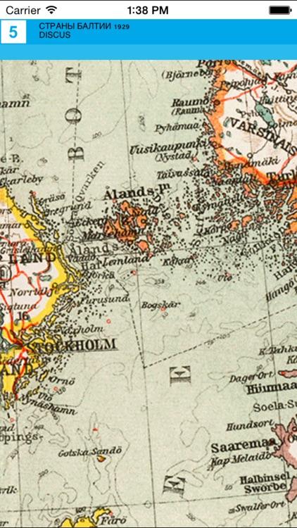 Baltic region (1929). Historical map. screenshot-3