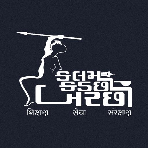 Kalam Kadchhi Barchhi