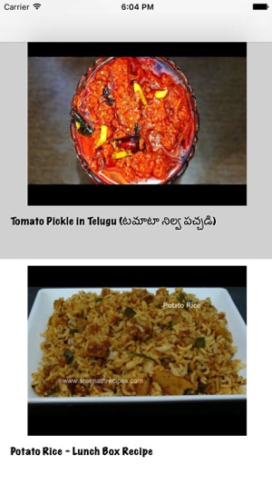 Telugu recipes on the app store screenshots forumfinder Image collections