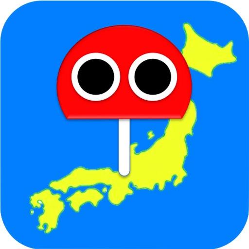 Japan Robo FREE icon