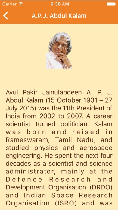 A. P. J. Abdul Kalam - The best quotes screenshot one