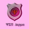 YSP Dermatology Image Database for iPhone