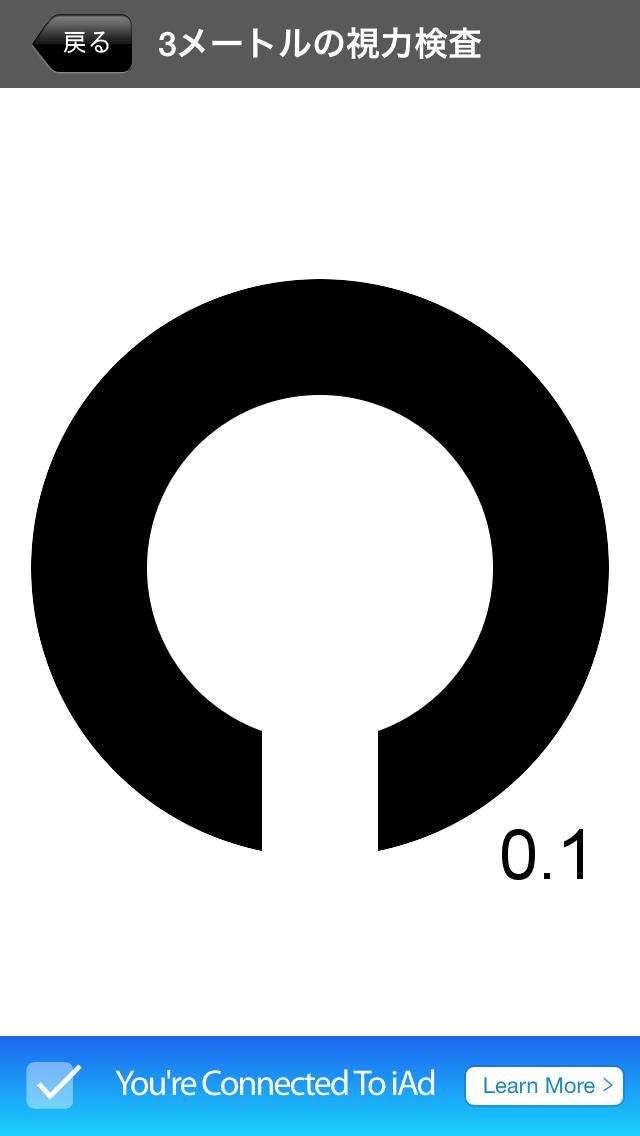 https://is5-ssl.mzstatic.com/image/thumb/Purple30/v4/da/de/17/dade1717-d152-9480-1cca-32332c1ae616/pr_source.png/640x1136bb.png