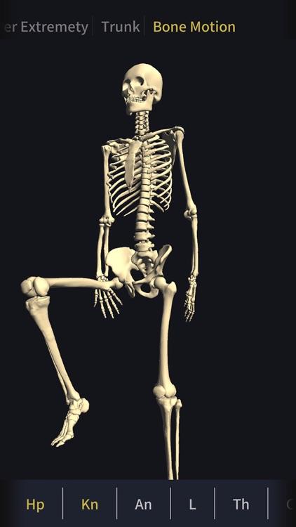 teamLabBody-3D Motion Human Anatomy- screenshot-4