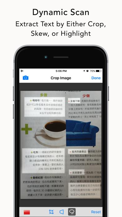 OpticText:文字認識 + オフライン翻訳のおすすめ画像2