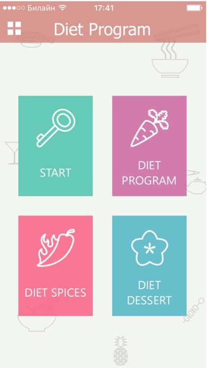 Diet Program App