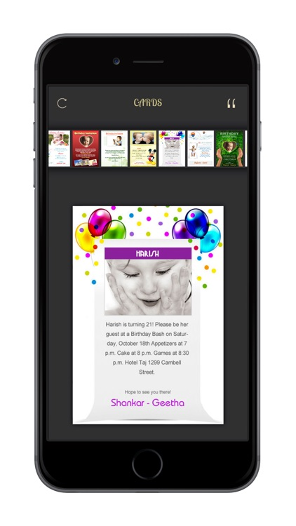 Birthday Invitation By ADPAY MOBILE PAYMENT INDIA PRIVATE LIMITED