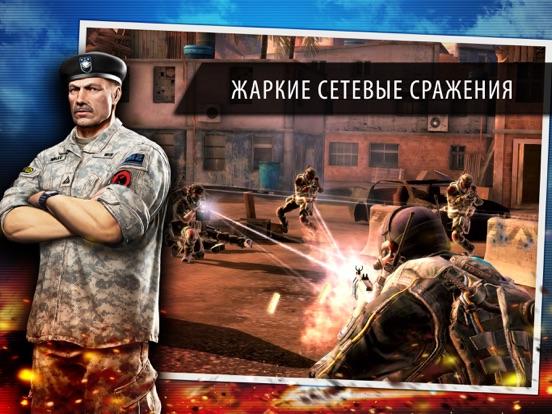 Скачать игру Frontline Commando 2