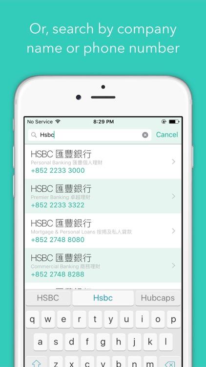 Skipmenu - Skip Hotline Menus, Get Straight to Human Customer