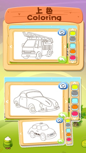 My Little Car City Happy Box Car Games For Kids On The App Store