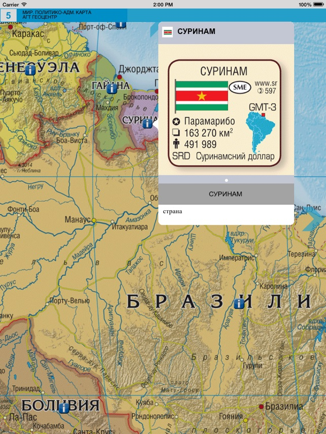 Political and administrative map on the App