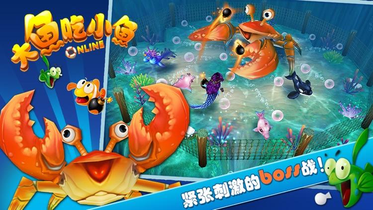 大鱼吃小鱼Online豪华版 全民人人可以和爸爸一起360天玩乐的最开心的乐乐鱼, 海底微世界,信心争第一, qq微信登录, 达人美女来玩 screenshot-4