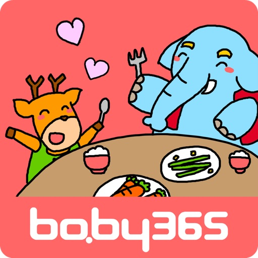 baby365-The elephant's new house