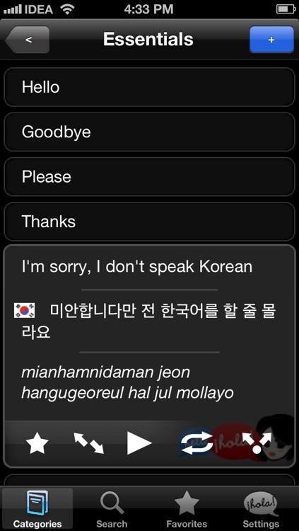 Lingopal Korean LITE - talking phrasebook