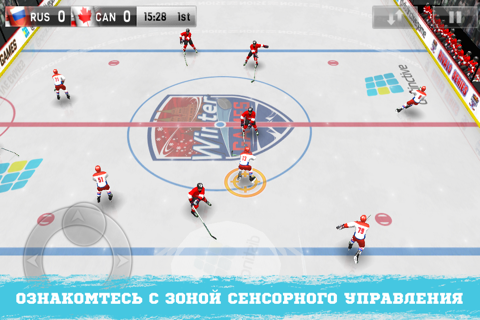 Hockey Classic 16 screenshot 4