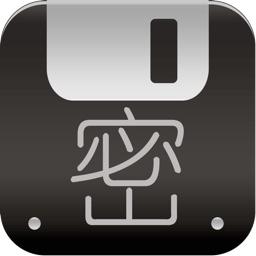 隐私文件保护器