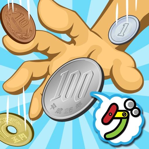 銭つかみ icon