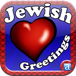 Jewish Greetings and Photo Editor FREE including Rosh Hashana birthday הולדת and thank you card כרטיס