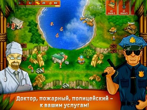 Скачать игру Отважные спасатели 3 HD