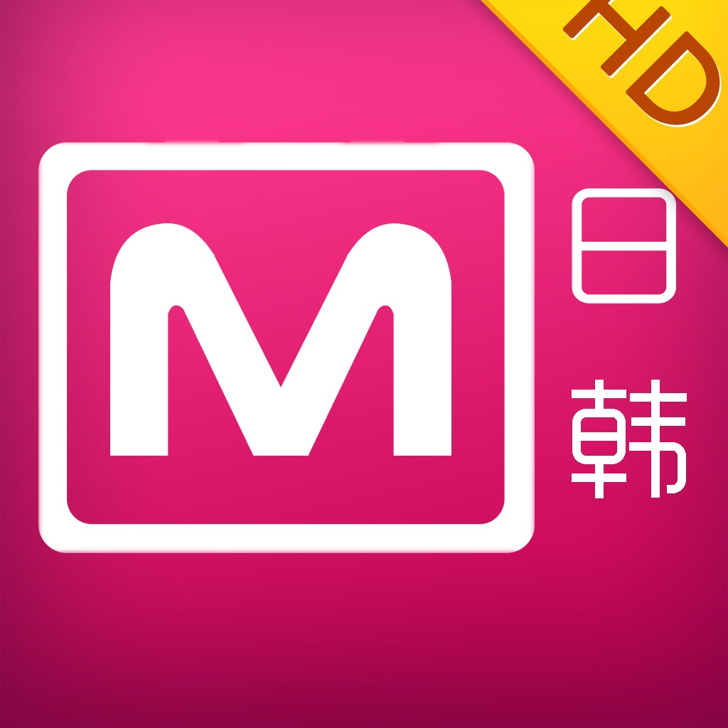 日韩MVHD-高清日韩MV视频