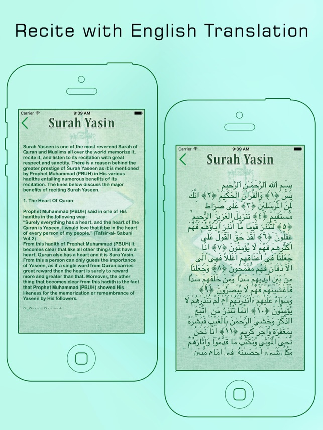 Surah Yaseen MP3 In Urdu & English Free on the App Store