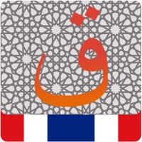 Codes for Al Quran - Thai Hack