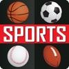 スポーツゲームロゴクイズ(スポーツロゴスワールドテストゲームを推測し大きな勝利のスコア!)無料 - iPadアプリ