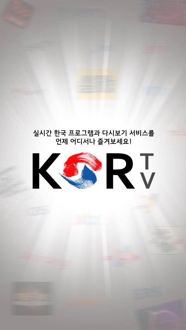 KORTV : Korean live TV, K-Pop, K-Dramaのおすすめ画像1