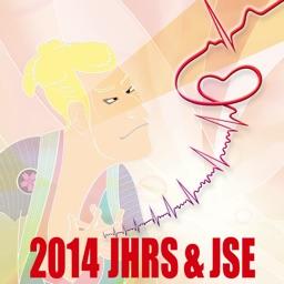 Japanese Heart Rhythm Society/The Japanese Society of Electrocardiology