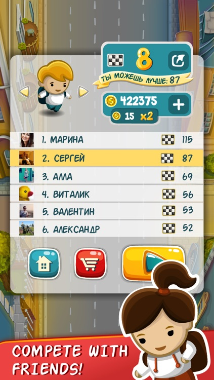 Run, Vova, Run screenshot-4