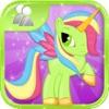 ちょっとした魔法ユニコーンダッシュ:シャークトルネードアタックゲームVS僕の可愛いポニープリンセス - 無料のマルチ - iPhoneアプリ