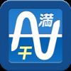 潮汐タイドアプリ