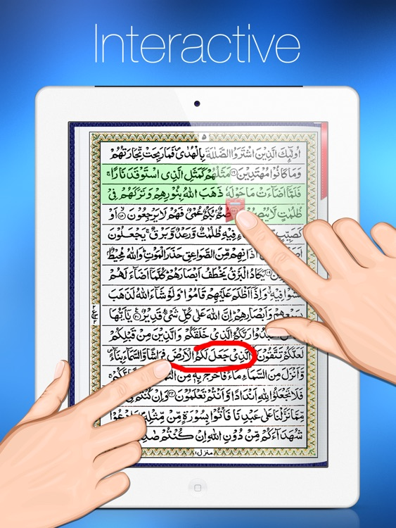 Quran Kareem for iPad