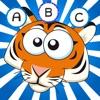 ABCのサバンナ!子供のためのゲーム: 学ぶ